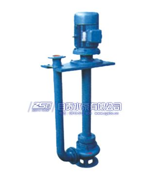 YH、YW型 液下泵
